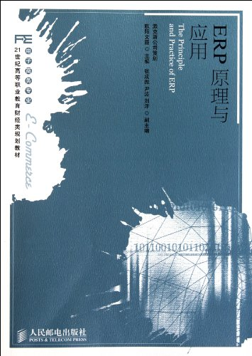 9787115250629: ERP Principles and Applications (For vocational college students) (Chinese Edition)
