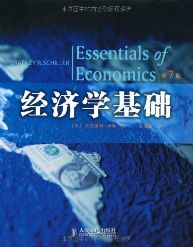 economics foundation (7th Edition)(Chinese Edition): MEI)BU LA DE LI XI LE