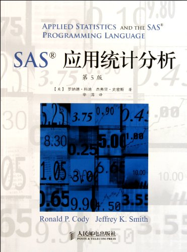 Applied Statistics and the SAS Programming Language: Mei]Luo Na DeÂ