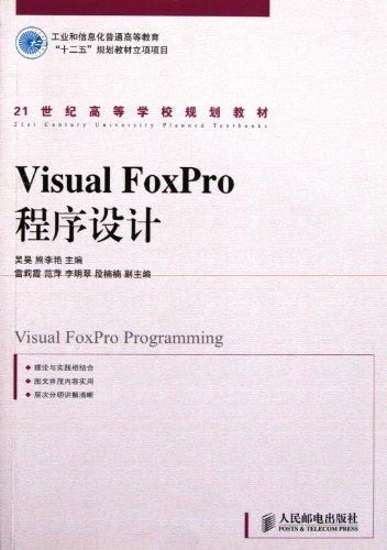 visual foxpro programming tutorial pdf