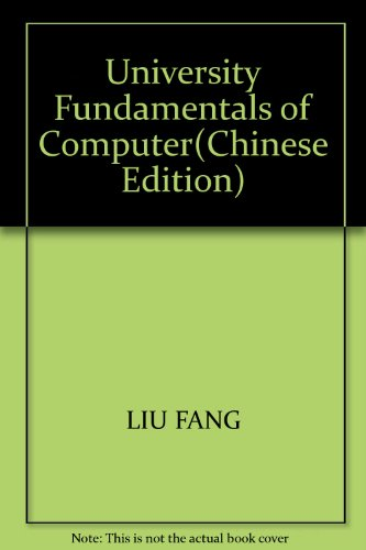 Genuine University Computer Basic Books 9787115255846(Chinese Edition): BEN SHE