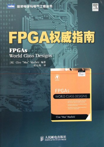 FPGAS WORLD CLASS DESIGNS DOWNLOAD