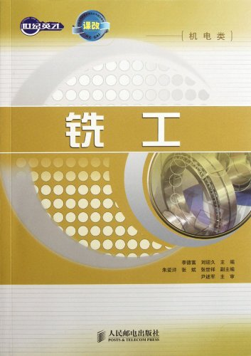 Genuine Books 9787115270566 miller(Chinese Edition): BEN SHE