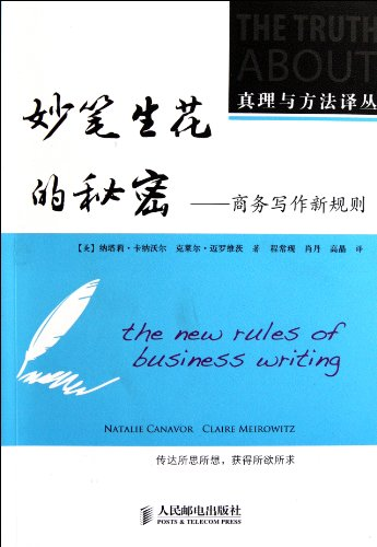 The Truth About The New Rules of: Mei]Na Ta Li·Ka