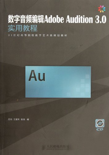 9787115276469: Practical Course in Digital Audio Editing Adobe Audition 3 - With CD - ROM (Chinese Edition)