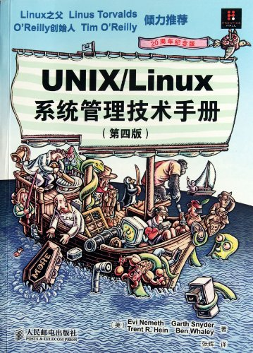 9787115279002: UNIX / Linux Administration Handbook (4th Edition) (Chinese Edition)