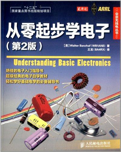 Electronics (2) Amateur Radio books to learn: Walter Banzhaf