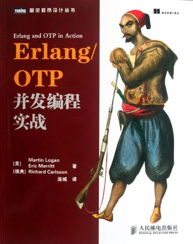 9787115285591: Erlang/OTP Concurrency Programming Practice (Chinese Edition)