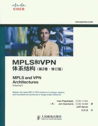 9787115290533: MPLS and VPN architecture - Volume 2 - Revised(Chinese Edition)