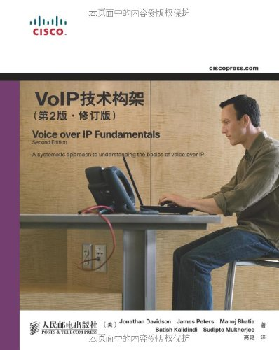 VoIP technology architecture (2nd edition) (Revised Edition)(Chinese: MEI ) Jonathan