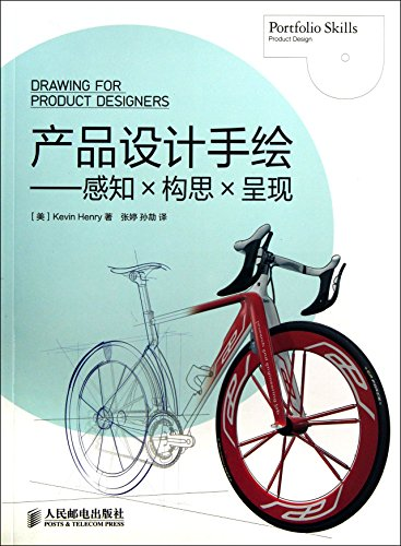 9787115321114: Drawing for Product Designers