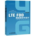 9787115325044: LTE FDD network planning and design (second five key national book publishing planning project)(Chinese Edition)