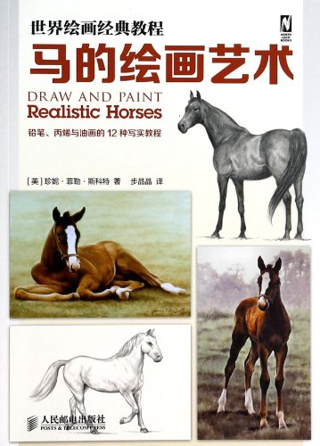 9787115338839: Draw and Paint Realistic Horses: Projects in Pencil