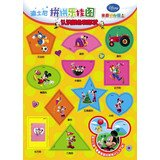 9787115340252: Disney spell spell chart: know colours and shapes(Chinese Edition)