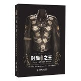 9787115345103: The King of Style: Dressing Michael Jackson(Chinese Edition)
