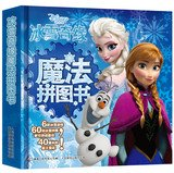 9787115349453: Ice and snow create magic spell books(Chinese Edition)