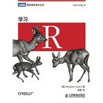9787115351708: Turing Programming Series: Learning R(Chinese Edition)