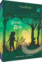 9787115380685: Neverland Girl series of novels 6 distant forest(Chinese Edition)
