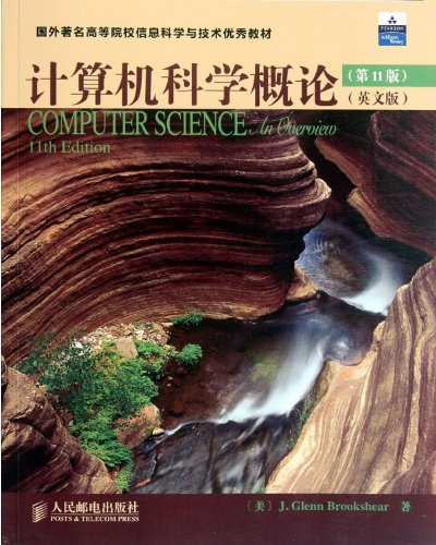 9787115737946: Computer Science: An Overview (11th Edition)