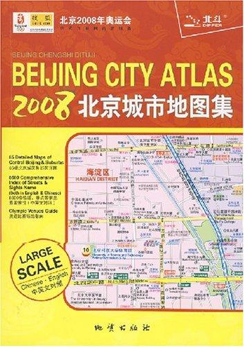 2011 - Beijing City Atlas - traffic.: Ben She