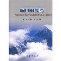 orogenic plateau - the Qinghai-Tibet Plateau and its adjacent areas with broadband seismic crust ...