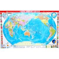 9787116069763: Desktop Quick Reference Map of China World Map(Chinese Edition)