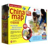 9787116073739: The children's floor puzzles: the map of China