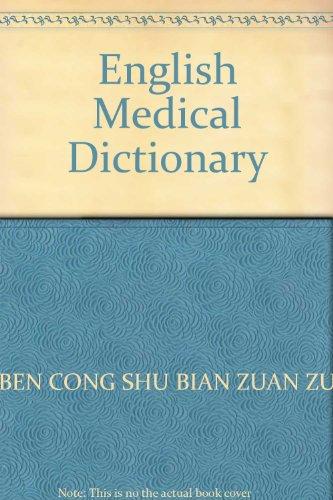 English Medical Dictionary: BEN CONG SHU BIAN ZUAN ZU