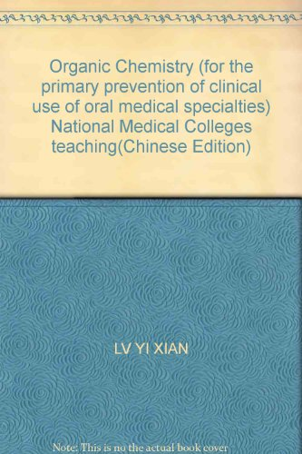 Organic Chemistry (for the primary prevention of: LV YI XIAN