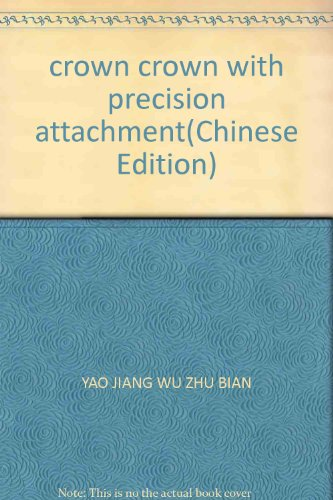 crown crown with precision attachment(Chinese Edition): YAO JIANG WU