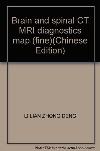 Brain and spinal cord the CT MRI: LI LIAN ZHONG
