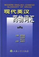 T37 drugs Modern English words ( Author : HU Feng Luan . etc. ) ( Price: 83.00 ) ( Publisher: ...