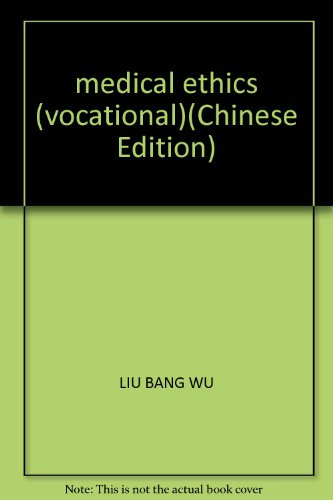 9787117052269: medical ethics (vocational)(Chinese Edition)