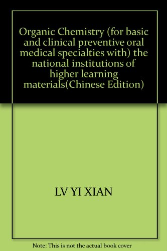 National Higher Medical Building Materials Research will: LV YI XIAN