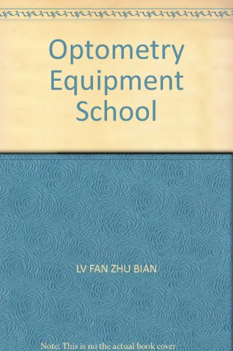 Optometry Equipment School(Chinese Edition): LV FAN ZHU BIAN