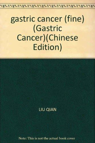 gastric cancer (fine) (Gastric Cancer)(Chinese Edition): LIU QIAN