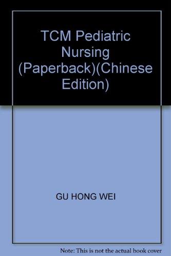 TCM Pediatric Nursing (Paperback)(Chinese Edition): GU HONG WEI