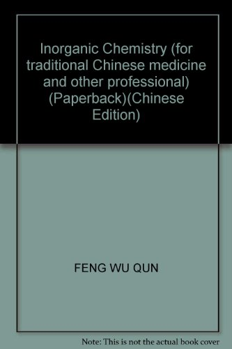 9787117067744: Inorganic Chemistry (for traditional Chinese medicine and other professional) (Paperback)(Chinese Edition)