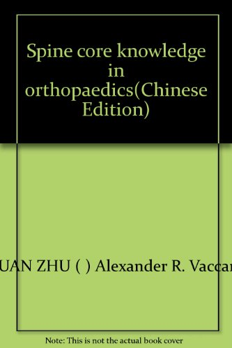 Spine core knowledge in orthopaedics(Chinese Edition): YUAN ZHU () Alexander R. Vaccaro