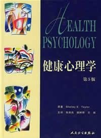 9787117076036: Health psychology
