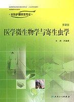 9787117078474: Medical Microbiology and Parasitology - Undergraduate Nursing (2 Edition)