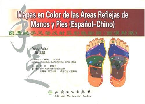Mapas En Color Delas Areas Reflejas de: Dong, Fuhui Dong