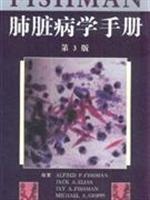 T37Fishman pulmonology Manual ( translated version ) ( Author : Wang main translation ) ( Price: ...