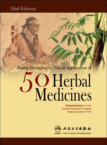 9787117092074: Zhang Zhong-jing's Clinical Application of 50 Medicinals