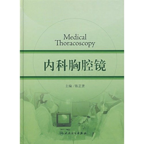 Book ] genuine medical thoracoscopy [ stock sale HZ50 ](Chinese Edition): CHEN ZHENG XIAN