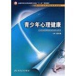 adolescent mental health(Chinese Edition): SHENG QIU PENG