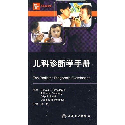 Pediatric Diagnostic Manual (author: Qiu Transl) (Pricing: 72.00) (Publisher: People's Medical...