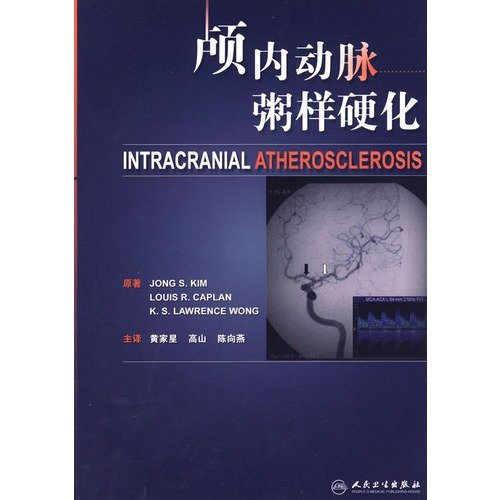 Genuine book Intracranial atherosclerosis JongS.Kim the the People's Health Publishing House ...