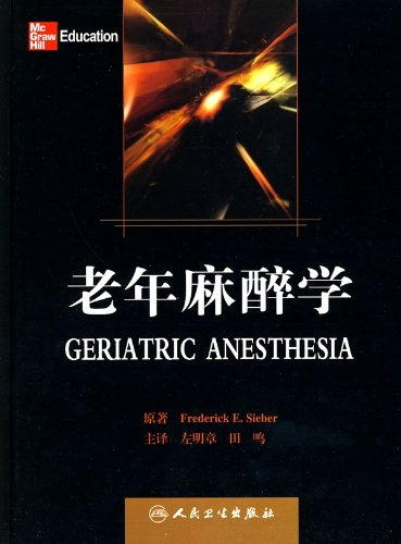 Elderly Anesthesiology (translated version) left Ming Chapter main translation People's Health ...