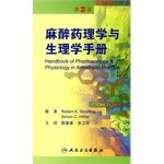 Genuine] anesthetics Science and Physiology Manual (2nd Edition) RobertK.Stoelting(Chinese Edition)...